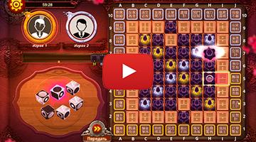 Разработка многопользовательских онлайн игр на заказ под мобильные платформы и ПК